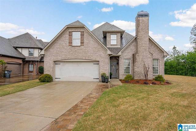 6232 Peregrine Circle, Trussville, AL 35173 (MLS #1281046) :: Bentley Drozdowicz Group