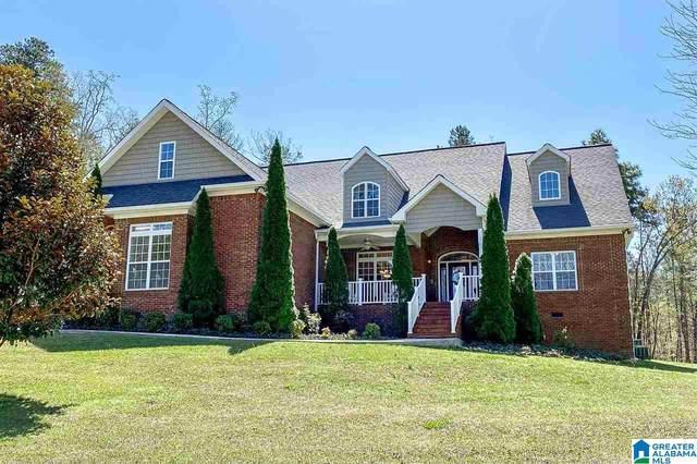 320 Laurel Circle SE, Jacksonville, AL 36265 (MLS #1281069) :: LocAL Realty