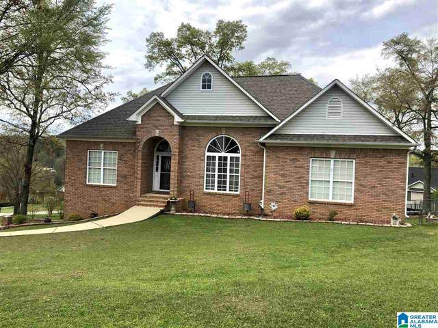 5721 Serene Ridge Circle, Mccalla, AL 35111 (MLS #1281085) :: Bentley Drozdowicz Group