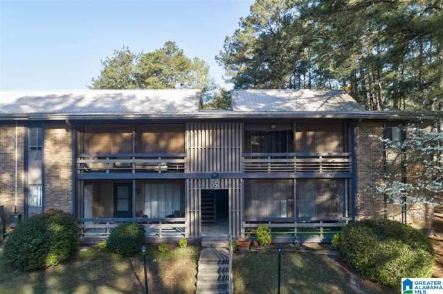 2812 Georgetown Drive #1522, Hoover, AL 35216 (MLS #1281119) :: Lux Home Group