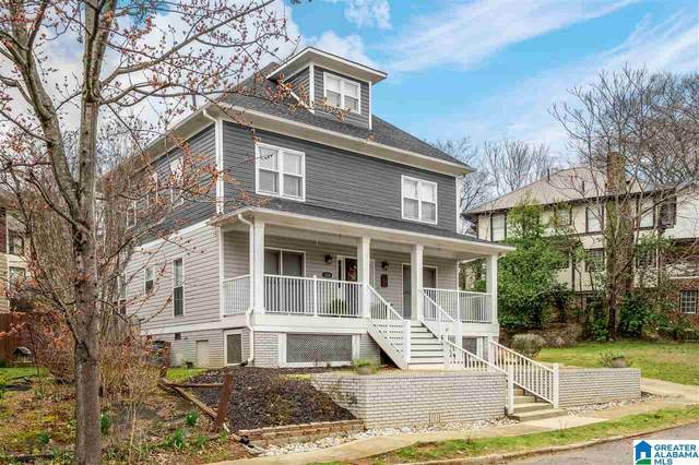 1331 32ND STREET S, Birmingham, AL 35205 (MLS #1281129) :: The Fred Smith Group | RealtySouth
