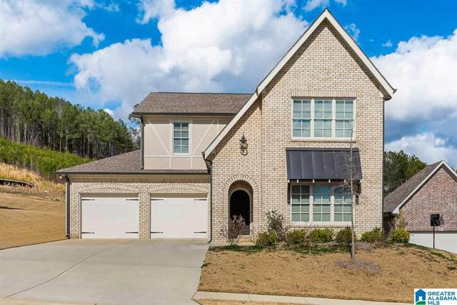 6612 Woodmere Crossing, Leeds, AL 35094 (MLS #1281132) :: Josh Vernon Group