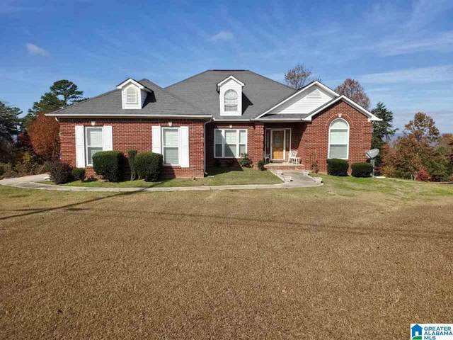 785 High Pointe Drive, Hayden, AL 35079 (MLS #1281133) :: Josh Vernon Group
