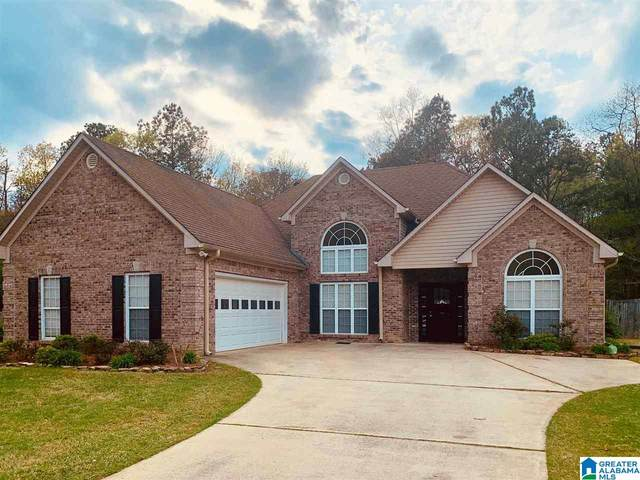 116 Shiraz Street, Alabaster, AL 35007 (MLS #1281136) :: Gusty Gulas Group