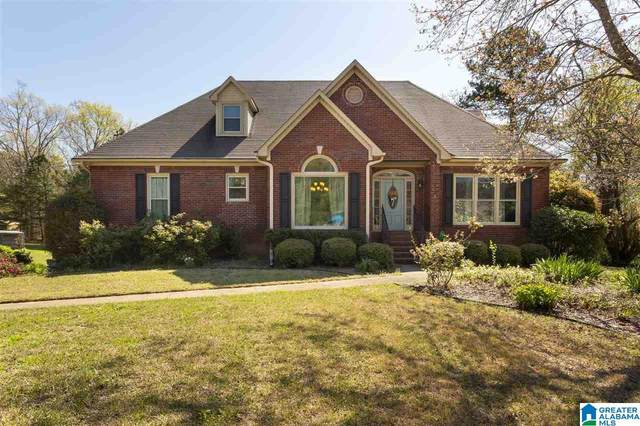 1930 Cedar Creek Road, Odenville, AL 35120 (MLS #1281295) :: Sargent McDonald Team