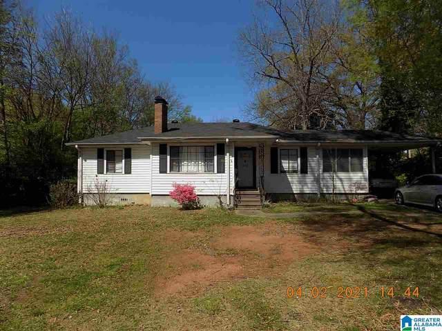 508 Roebuck Drive, Birmingham, AL 35215 (MLS #1281309) :: Gusty Gulas Group