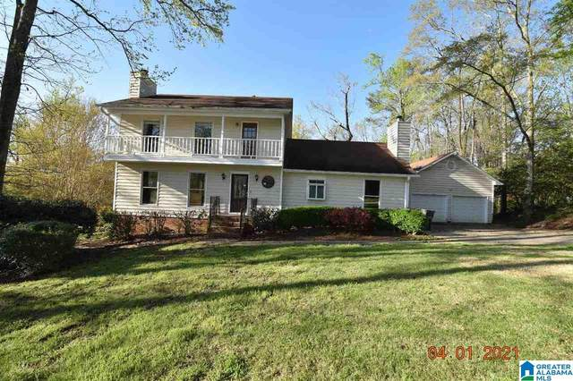 117 Pine Cliff Circle, Hoover, AL 35226 (MLS #1281413) :: Howard Whatley
