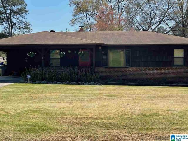 404 S Highland Drive, Warrior, AL 35180 (MLS #1281420) :: Howard Whatley