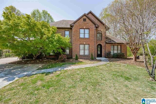 1200 Buckhead Circle, Vestavia Hills, AL 35216 (MLS #1281445) :: Gusty Gulas Group