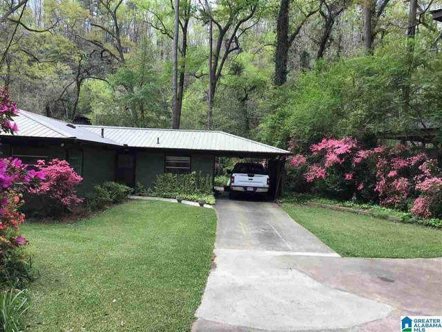 5905 Riverview Drive, Irondale, AL 35210 (MLS #1281451) :: Josh Vernon Group