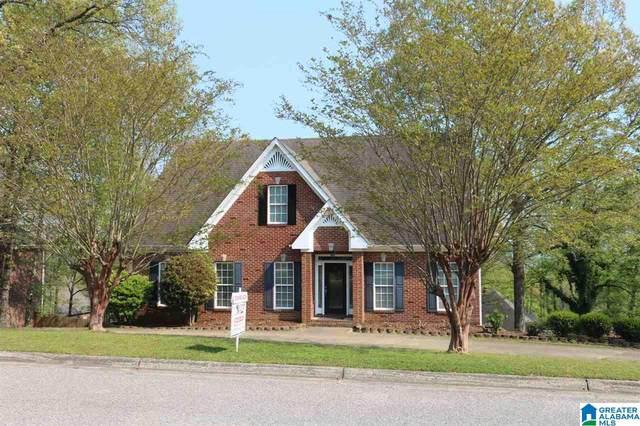 1602 Oak Park Drive, Helena, AL 35080 (MLS #1281454) :: Lux Home Group