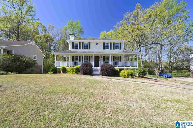 1938 Shady Woods Drive, Hoover, AL 35244 (MLS #1281456) :: Gusty Gulas Group