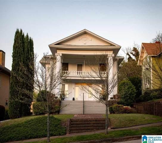 1507 15TH STREET S, Birmingham, AL 35205 (MLS #1281474) :: Howard Whatley