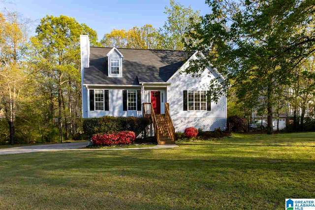 204 Forest Parkway, Alabaster, AL 35007 (MLS #1281565) :: Gusty Gulas Group