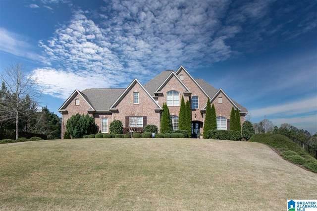 4517 Vestlake Ridge Way, Vestavia Hills, AL 35242 (MLS #1281587) :: LIST Birmingham