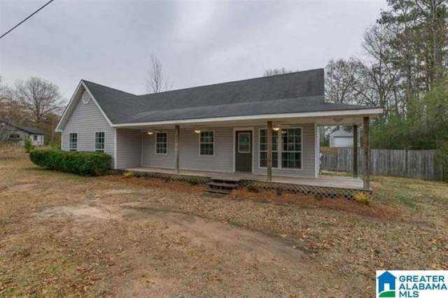 820 County Road 33, Calera, AL 35040 (MLS #1281614) :: LIST Birmingham