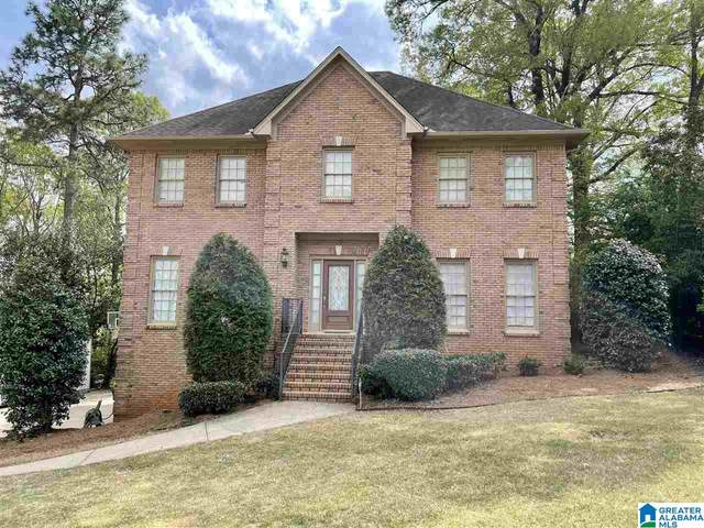 1694 Shades Pointe Drive, Hoover, AL 35244 (MLS #1281632) :: Bentley Drozdowicz Group