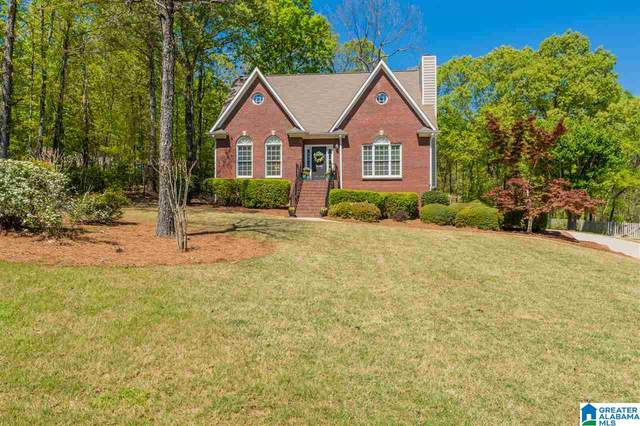 168 Grove Hill Drive, Alabaster, AL 35007 (MLS #1281647) :: Lux Home Group