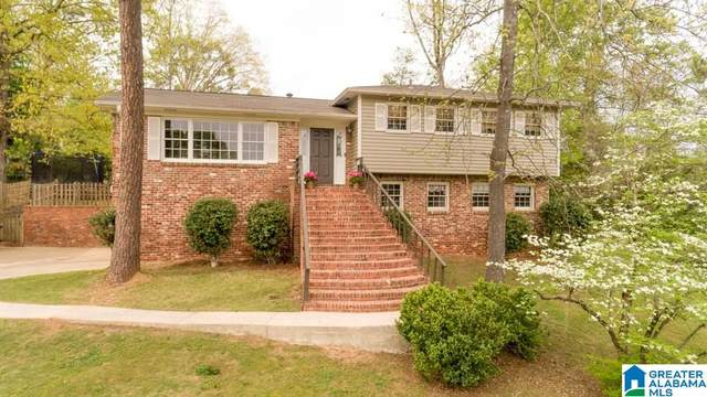 2667 Hackwood Place, Vestavia Hills, AL 35226 (MLS #1281663) :: Gusty Gulas Group
