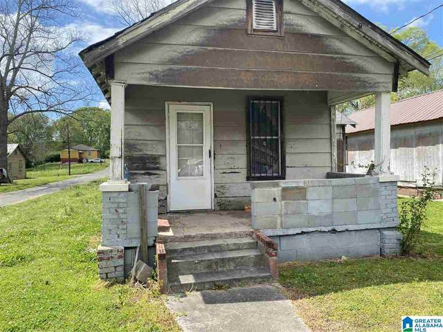 1300 Stephens Avenue, Anniston, AL 36201 (MLS #1281673) :: LIST Birmingham