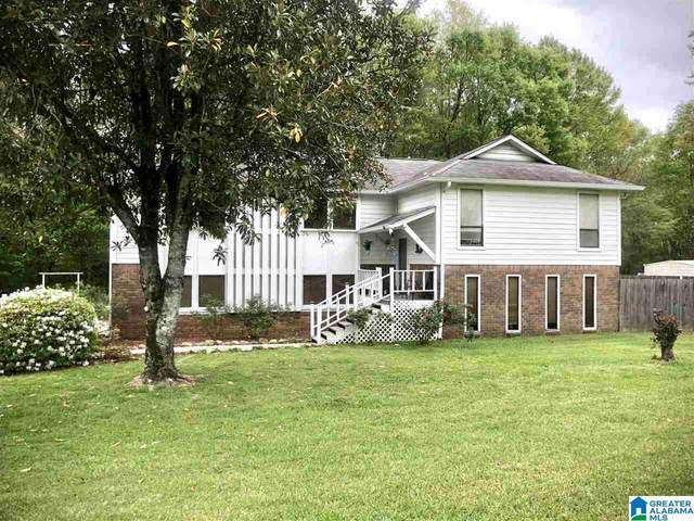 1609 King Charles Court, Alabaster, AL 35007 (MLS #1281693) :: Lux Home Group