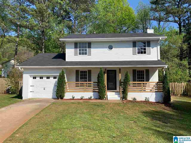 2400 Shoemaker Street, Birmingham, AL 35235 (MLS #1281694) :: Bailey Real Estate Group