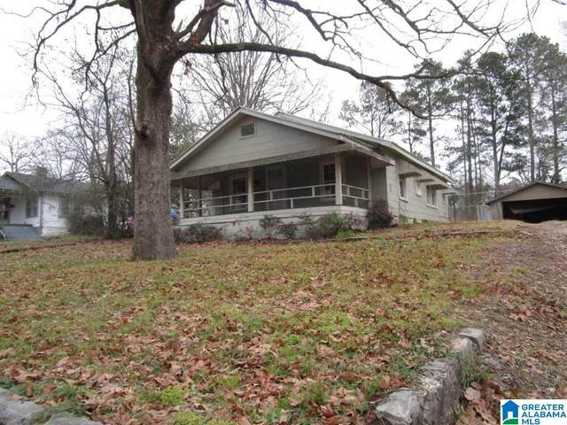 1121 Forest Street, Tarrant, AL 35217 (MLS #1281732) :: Howard Whatley