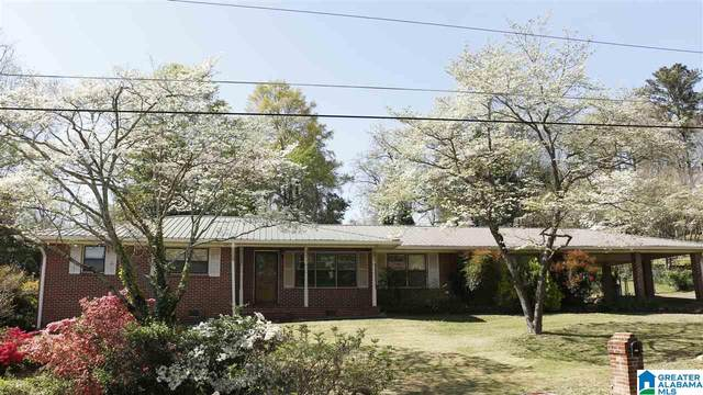 1317 Glendale Road, Anniston, AL 36207 (MLS #1281802) :: LIST Birmingham