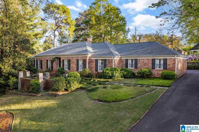 3832 Brook Hollow Lane, Mountain Brook, AL 35243 (MLS #1281816) :: Gusty Gulas Group