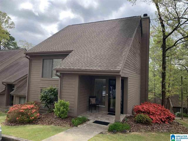 124 Cambrian Way #124, Birmingham, AL 35242 (MLS #1281856) :: LIST Birmingham