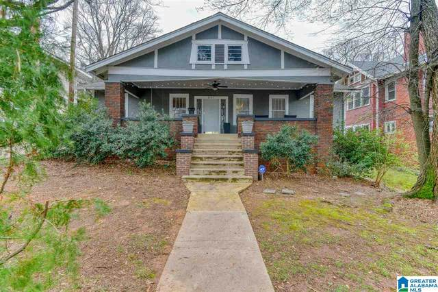 2141 15TH AVENUE S, Birmingham, AL 35205 (MLS #1281862) :: Lux Home Group