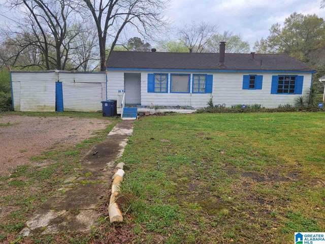 349 Roebuck Drive, Birmingham, AL 35215 (MLS #1281871) :: Lux Home Group