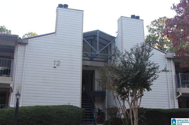 1203 Gables Drive #1203, Hoover, AL 35244 (MLS #1281880) :: Lux Home Group