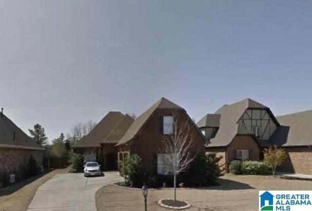 429 Heathersage Road, Maylene, AL 35114 (MLS #1281889) :: JWRE Powered by JPAR Coast & County