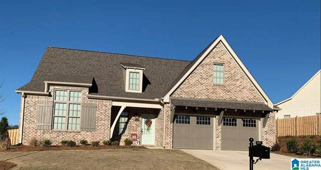 1161 Lynlee Pass, Trussville, AL 35173 (MLS #1281903) :: The Fred Smith Group | RealtySouth
