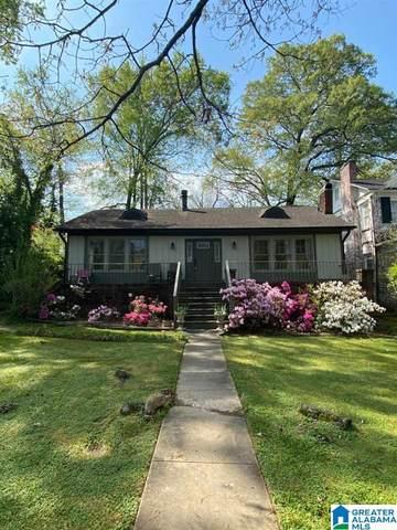 1525 Manhattan Street, Homewood, AL 35209 (MLS #1281911) :: LIST Birmingham