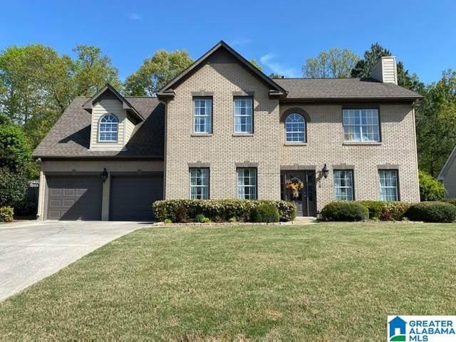6028 Hidden Way Lane, Trussville, AL 35173 (MLS #1281920) :: Lux Home Group