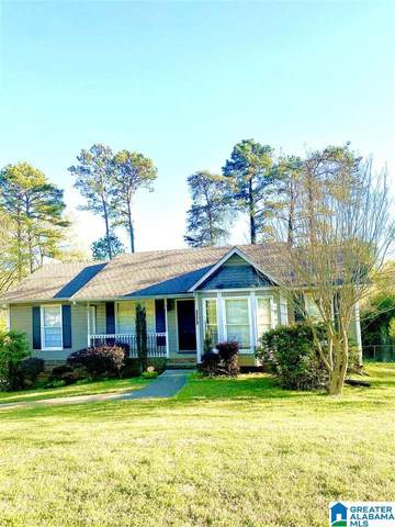 5229 Chestnut Lane, Pinson, AL 35126 (MLS #1281955) :: LIST Birmingham