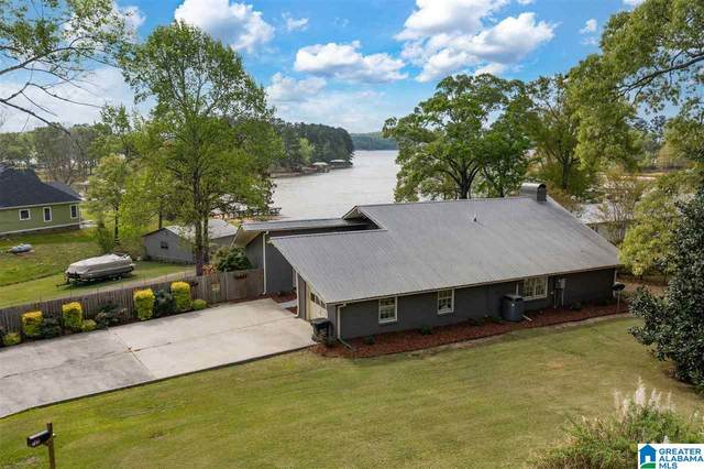 780 Rivercrest Drive, Vincent, AL 35178 (MLS #1281957) :: LIST Birmingham