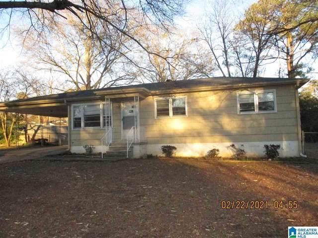 1439 Lake Lane NE, Birmingham, AL 35215 (MLS #1282011) :: The Fred Smith Group | RealtySouth