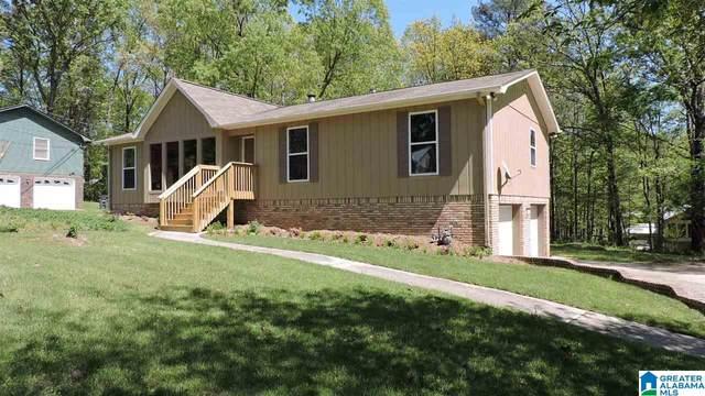 3019 Lone Oak Road, Hueytown, AL 35023 (MLS #1282070) :: Lux Home Group