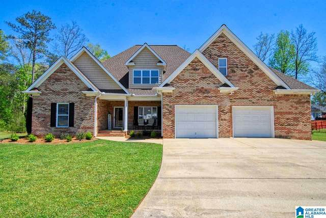129 Timberview Lane, Anniston, AL 36207 (MLS #1282097) :: Bentley Drozdowicz Group