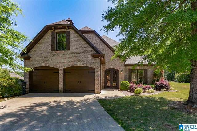 1535 Greystone Parc Circle, Hoover, AL 35242 (MLS #1282138) :: Bailey Real Estate Group