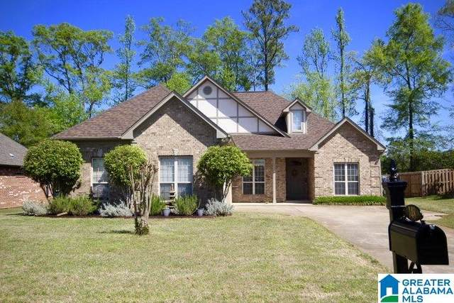 148 Tanglewood Drive, Alabaster, AL 35007 (MLS #1282150) :: Bailey Real Estate Group