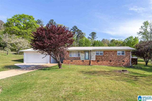 1425 Sunset Drive, Weaver, AL 36277 (MLS #1282156) :: Bailey Real Estate Group