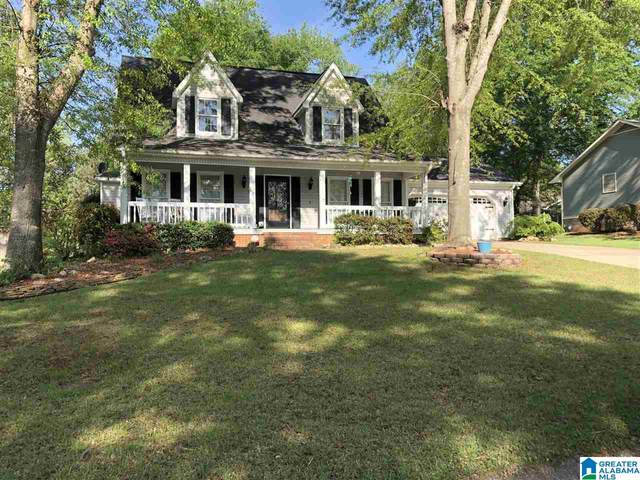 4409 Cambridge Lane, Anniston, AL 36207 (MLS #1282157) :: Bailey Real Estate Group