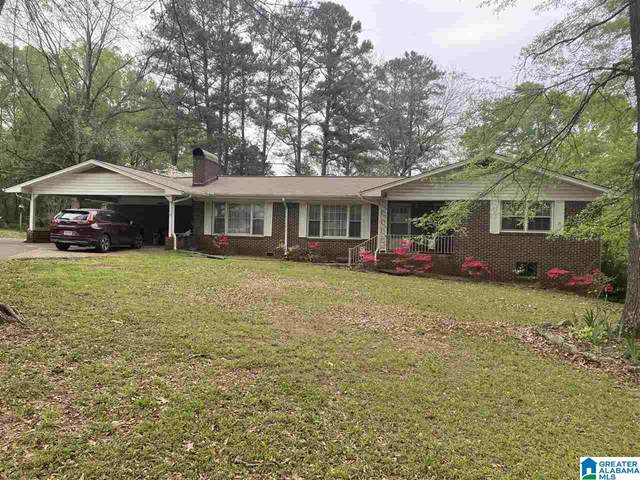 1245 School Road, Bessemer, AL 35022 (MLS #1282181) :: Bentley Drozdowicz Group