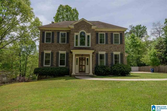1649 Southpointe Drive, Hoover, AL 35244 (MLS #1282184) :: Sargent McDonald Team