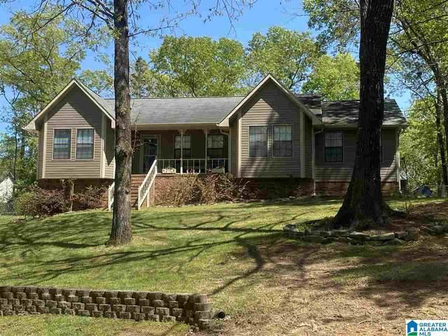 13461 Allison Drive, Mccalla, AL 35111 (MLS #1282191) :: Bailey Real Estate Group