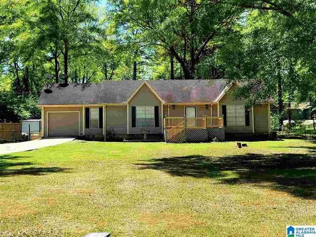 67 Pine Lake Drive, Woodstock, AL 35188 (MLS #1282199) :: Josh Vernon Group